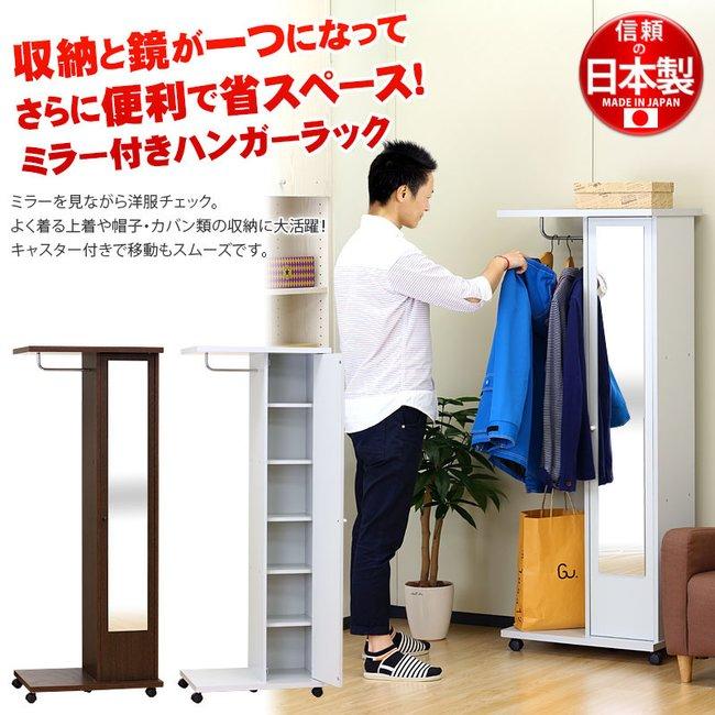 ラック ニトリ ハンガー おすすめのハンガーラック15選!ニトリ・IKEA・無印で人気比較!
