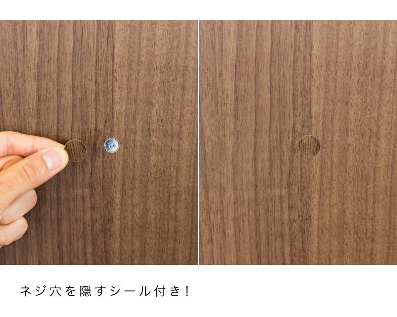 黄金比家具は幅木よけがあるので壁にぴったり設置出来ます。