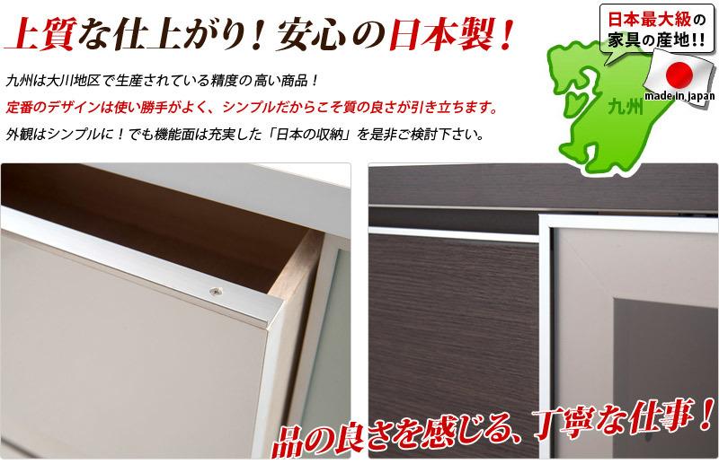 上質 日本製カウンター下収納 扉 キャビネット 引戸