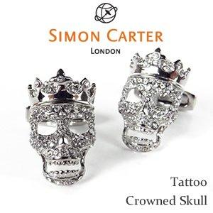 超特価激安 王冠 Skull ドクロ カフリンクス/ SIMON CARTER Crowned/ Skull SIMON 真鍮・スワロフスキー(半貴石) スカル 髑髏モチーフ キング・オブ・カフリンクス!サイモンカーター デザインカフス, ballistik バッグ&リュックの通販:ec33dd7a --- grabacontractor.com