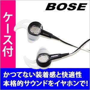 注目 ボーズ headphones イヤホン BOSE mobile in-ear CLUB headphones in-ear MIEi CLUB 携帯 ヘッドホン スマホ スマートフォン ポータブル アップル製品対応【10800円以上送料無料★】, タイヤーウッズ:8a18fb79 --- 5613dcaibao.eu.org