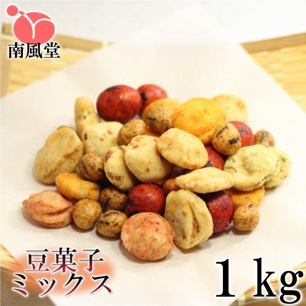 豆菓子ミックス1kg