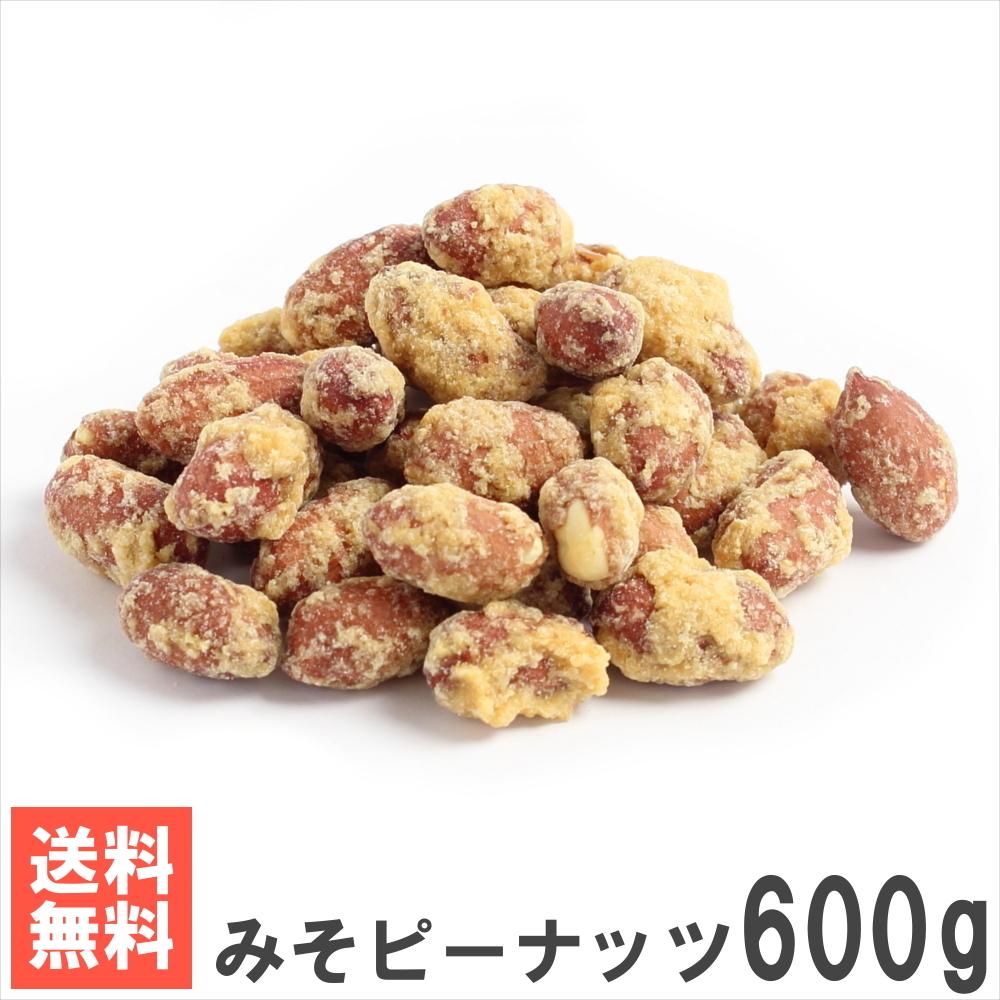 みそピーナッツ300g×2
