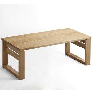 堅実な究極の 【木製テーブル】オークヴィレッジ・Oak Village 折りたたみ小机 ナチュラル 折りたたみ ローテーブル 二月堂机【ひな祭り こどもの日】, 淡路島たまねぎ工房 0f56d33d