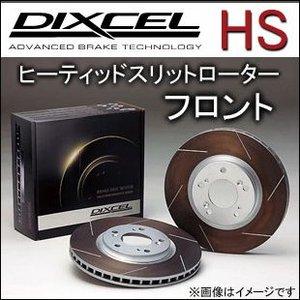 人気商品の 【デミオ 型式:DE3FS/DE3AS 年式:07 年式:07/7~】/7~】 DIXCEL(ディクセル)ブレーキディスクローター(熱処理スリット/フロント)【送料無料】高い効きを求める走行会・レースユーザー様に, 楽器のことならメリーネット:5351fe9d --- packersormovers.com