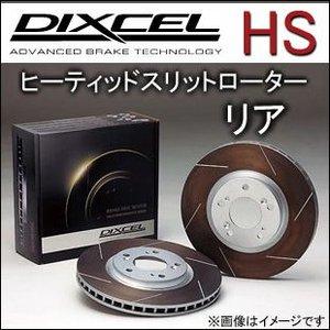 公式の  【ランサーエボリューション10 型式:CZ4A 型式:CZ4A 年式:07/10~ 備考:RS(16インチ) 年式:07/10~】 DIXCEL(ディクセル)ブレーキディスクローター(熱処理スリット/リア)【送料無料】高い効きを求める走行会・レースユーザー様に, ヨツカイドウシ:a2590cb5 --- pyme.pe