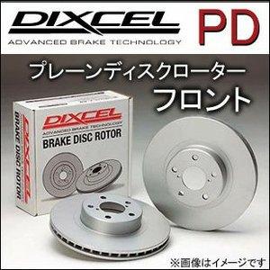 【正規品直輸入】 【ミラージュ 型式:CA3A 型式:CA3A 年式:91/7~95/11 備考:R以外・ABS付き】 DIXCEL(ディクセル)ブレーキディスクローター(プレーン/フロント)【送料無料】リーズナブルでハイクオリティ, Will One:f468d0b5 --- pyme.pe