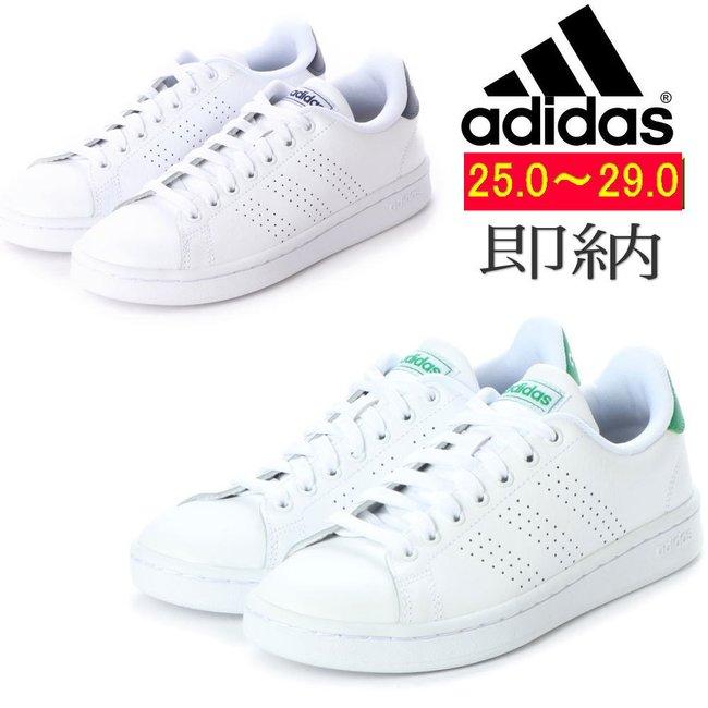 即納 通学 白靴 [アディダス] スニーカー メンズ アドバ...|靴のAIKA ...