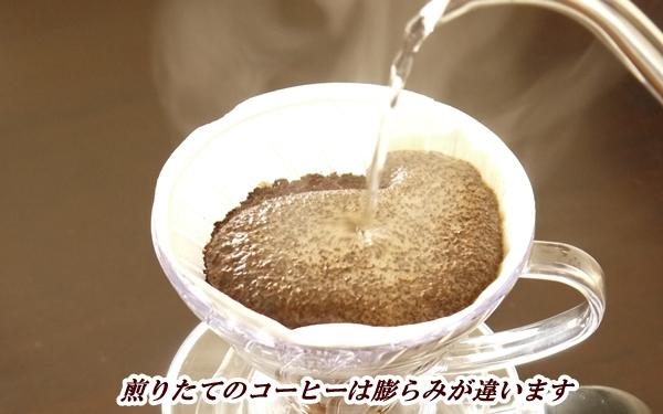 煎りたてコーヒーの膨らみ