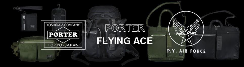 吉田カバン PORTER ポーター FLYING ACE フライングエース