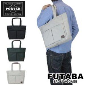 素晴らしい品質 吉田カバン ポーター フィネス トートバッグ PORTER FINESSE TOTE BAG(S) 688-05240 メンズ ビジネス 通勤 通学, セレクトショップ コーブライミー 94568a2f