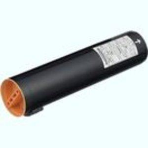 【2018?新作】 NEC [送料無料] PR-L9800C-14(ブラック)(リサイクルトナー) Color Multi Writer 9750C,Color Multi Writer 9800C,Color Multi Writer 9900C, 平岡商店 33ac8d20