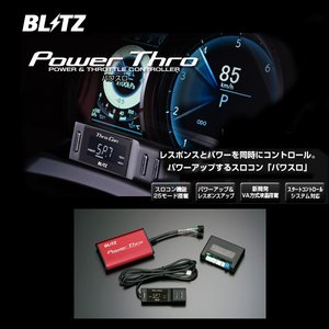 最安値で  BLITZ ブリッツ パワスロ Power Thro 【BPT09】 マツダ CX-3 アクセラスポーツ デミオ, 八坂村 8ddfb6c5