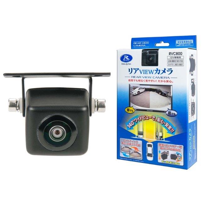 バック カメラ システム データ