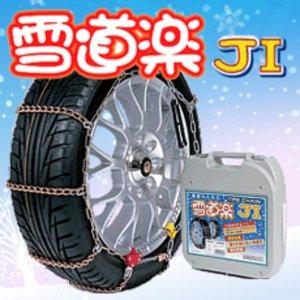憧れ FEC 雪道楽J1 金属はしご型・簡単取付タイプ(リング式) 雪道楽J1【YJ102 FEC】適合サイズ:155/70R12,145/70R13,145/65R13,165/60R12,155/60R13 FEC エフ・イー・シー・チェーン, WEB SHOP SANYO:3aed1d8d --- extremeti.com