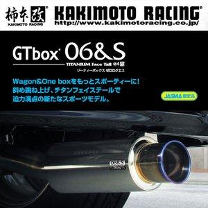 熱い販売 柿本改 マフラー GTbox 06&S フィットハイブリット 2WD 〈DAA-GP4〉 型式:LEA-MF6 年式:12/5~ 【H44388】, 爆安!家電のでん太郎 f02e94eb