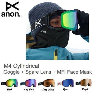 【最安値】 【ANON】アノン 2019-2020 Mens Anon M4 Cylindrical Goggle + Spare Lens + MFI Face Mask メンズ スノーゴーグル スキー スノーボード ゴーグルバッグ付属 5カラー, CliffEdgeR 3a0a3838
