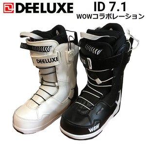 特価ブランド 【DEELUXE】ディーラックス 2018-2019 ID 7.1 WOWコラボレーション メンズ スノーブーツ スノーボード スノボー 靴 23.5cm-28.5cm, キノサキチョウ 0a02cba8