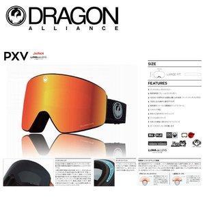 【誠実】 【DRAGON】ドラゴン 2019-2020 PXV GOGGLE ゴーグル パノテックレンズ ジャパンフィット ジャパンレンズ ヘルメット対応 16カラー, クンネップチョウ e74519d6