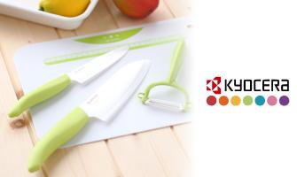 KYOCERA セラミック包丁 キッチン5点セット