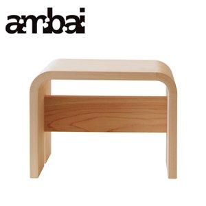 【日本製】ambai アンバイ 風呂椅子 小 KK-46103【小泉誠 デザイン】