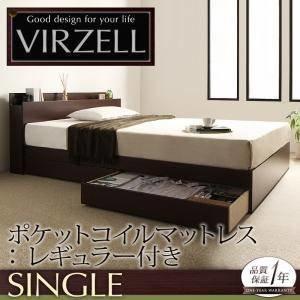 【激安大特価!】 棚・コンセント付き収納ベッド【virzell】ヴィーゼル【ポケットコイルマットレス:レギュラー付き】シングル 棚・コンセント付き収納ベッド[ヴィーゼル] VIRZELL, マツマエチョウ:e7db2a67 --- blog.buypower.ng