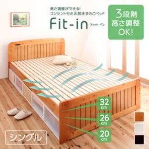 値段が激安 高さが調節できる!コンセント付き天然木すのこベッド【Fit-in】フィット・イン/シングル 高さが調節できる!コンセント付天然木すのこベッド, リッチパウダー:5649e5da --- geosanda.com