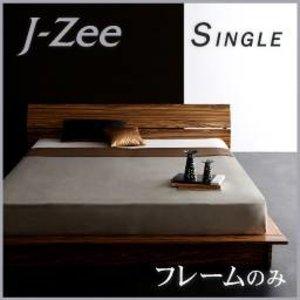【税込】 モダンデザインステージタイプフロアベッド【J-Zee】ジェイ・ジー【フレームのみ】シングル, 豊和 aef4e22f