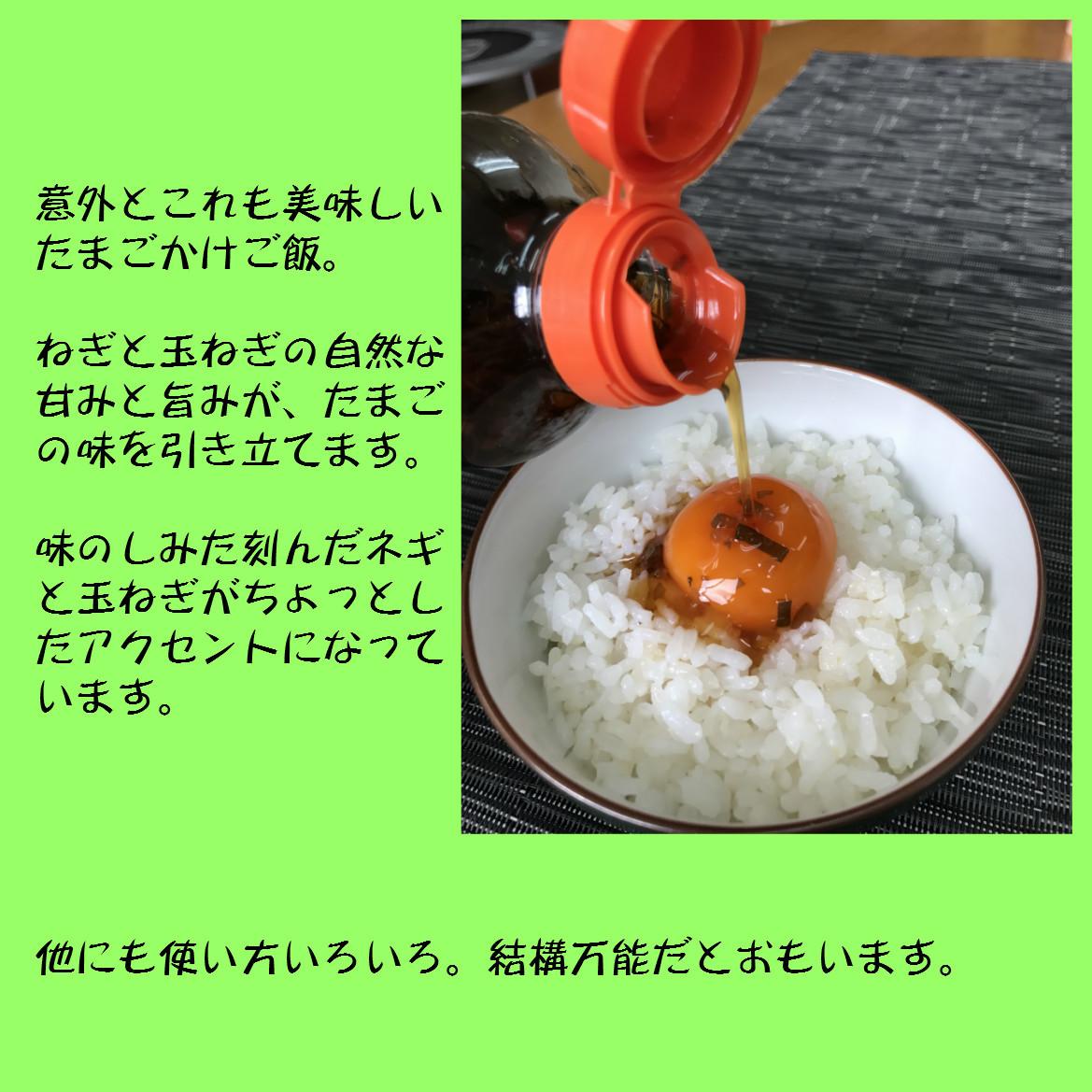 餃子・うどん