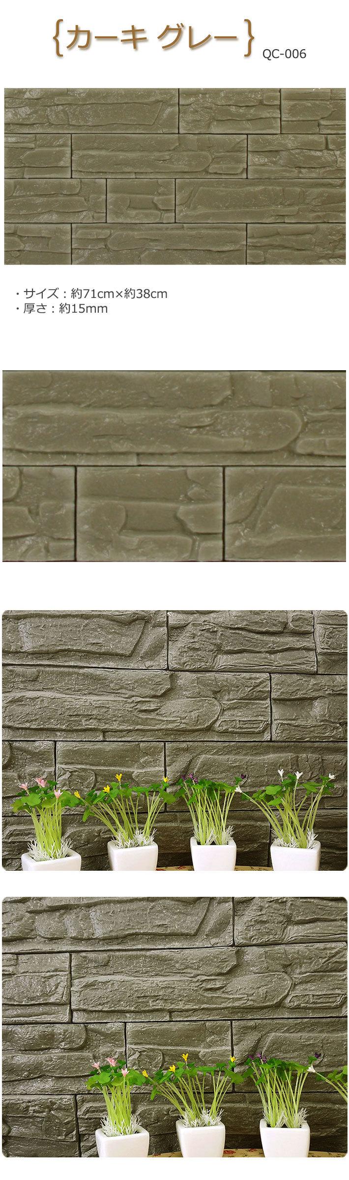 壁紙 レンガ 壁用 ストーン 石目 大理石 クロス 立体 エ ケイララ ポンパレモール店 ポンパレモール