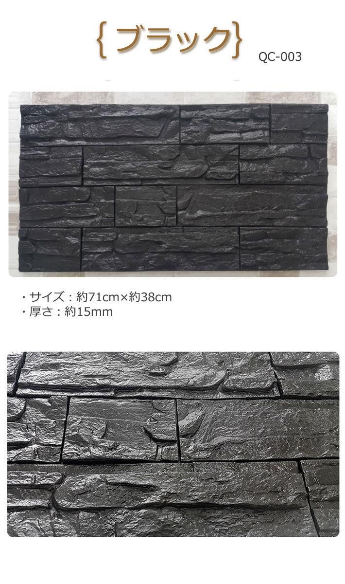 壁紙 レンガ 壁用 ストーン 石目 大理石 クロス 立体 エ ケイララ