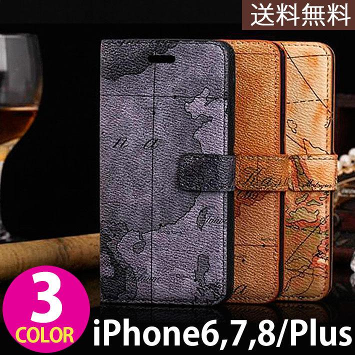 98050a0951 iPhone8/8Plus ケース iPhone6s Plus 手帳型ケース iPhone7 閉じたまま通話 カード収納