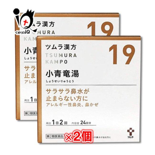 19 ツムラ 〔19〕ツムラ漢方 小青竜湯エキス顆粒の通販 通販できるみんなのお薬