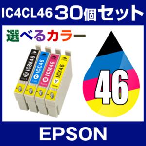 ●日本正規品● エプソン IC4CL46 30個セット(選べるカラー)【互換インクカートリッジ】【ICチップ有(残量表示機能付)】EPSON IC46-4CL-SET-30【メール便】【インキ】 インク・カートリッジ インク 46, ネットショップひので ed8a9125