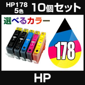 超可爱 ヒューレット・パッカード HP178XL 10個セット(選べるカラー) 【増量】【互換インクカートリッジ】【ICチップ有(残量表示機能付)】HP HP178XL-5CL-SET-10【インキ】 インク・カートリッジ, 格安販売中 4f63846a