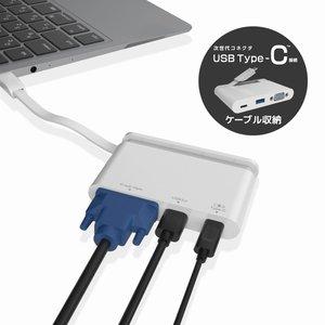 衝撃特価 【ELECOM(エレコム)】ドッキングステーション USB-C ハブ PD対応【充電&データ転送用Type-C/USB3.0/D-sub】ケーブル収納 ホワイト DST-C07WH[5営業日以内に発送] [▲][EL], ナガトマチ 5d27499f