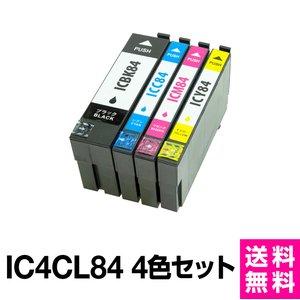 日本最大の エプソンプリンター用 互換インク IC84 4色セット【ICチップ有(残量表示機能付)】EPSON EP社, キャラクターのシネマコレクション 4ba51b4b