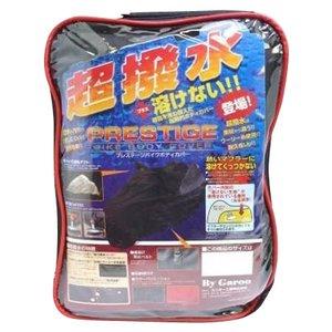 【絶品】 ユニカー工業 超撥水&溶けないプレステージバイクカバー ブラック 8L BB-2010 ポイント消化【メーカー直送、期日指定、ギフト包装、返品、ご注文後在庫在庫時に欠品の場合、納品遅れやキャンセルが発生します。】 撥水と耐熱を兼ね備えたバイクカバー!!, お宝創庫:9692b635 --- 5613dcaibao.eu.org