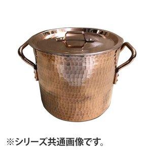 全商品オープニング価格! 中村銅器製作所 銅製 寸胴鍋 21cm ポイント消化【メーカー直送、期日指定、ギフト包装、返品、ご注文後在庫在庫時に欠品の場合、納品遅れやキャンセルが発生します。】 銅製の寸胴鍋です。, 【格安SALEスタート】:aae4b608 --- peggyhou.com