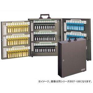 代引き手数料無料 TANNER キーボックス STシリーズ ST-20 ポイント消化【メーカー直送、期日指定、ギフト包装、返品、ご注文後在庫在庫時に欠品の場合、納品遅れやキャンセルが発生します。】 堅牢性に優れたハイエンドモデル!!, 助産師のお店 ぷれままサロン佐伯:52ecd76f --- frmksale.biz