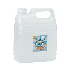 値引きする 除菌油膜取り洗剤 バリアス油膜取りクリーナー4L 23020032 ポイント消化【メーカー直送、期日指定、ギフト包装、返品、ご注文後在庫在庫時に欠品の場合、納品遅れやキャンセルが発生します。】 油膜取りクリーナー, クロスワーカー:8360dd1b --- blog.buypower.ng