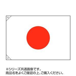 【楽天カード分割】 国旗 エクスラン製 エクスラン製 日本 120×180cm ポイント消化【送料無料 国旗】 ポイント消化 ポイント消化【メーカー直送 期日指定・ギフト包装・注文後のキャンセル・返品 ご注文後在庫確認時に欠品の場合、納品遅れやキャンセルが発生します。】 日本国旗です。, ヒライズミチョウ:52a72cce --- mashyaneh.org