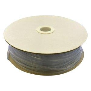 限定価格セール! 光 (HIKARI) エンビUパッキンドラム巻 透明 7.4×10.3mm 3mm用 KVC3-50W 50m ポイント消化【メーカー直送、期日指定、ギフト包装、返品、ご注文後在庫在庫時に欠品の場合、納品遅れやキャンセルが発生します。】, 吉城郡 848cf68e