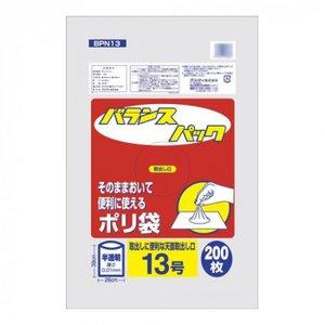 最上の品質な オルディ バランスパック13号 半透明200P×60冊 20087202 ポイント消化【送料無料】 ポイント消化 【メーカー直送 期日指定・ギフト包装・注文後のキャンセル・返品 ご注文後在庫確認時に欠品の場合、納品遅れやキャンセルが発生します。】, セキガハラチョウ eff06fa6