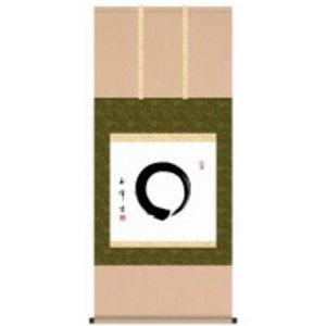 専門店では 墨蹟趣彩軸 仏書掛軸 木村玉峰 「円相」 G5-035 丁寧に仕上げられた日本製の掛軸。, くすりのヘルシーボックス:0905f68d --- alkis.org.my