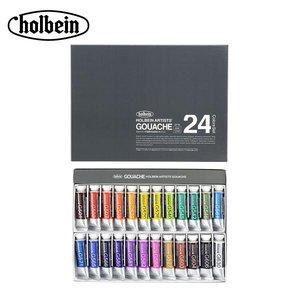 最先端 ホルベイン G715 不透明水彩絵具(ガッシュ) 15ml 15ml G715 24色セット 24色セット 3715 塗り重ねても下の色の影響を受けにくい不透明水彩絵具。, コウチチョウ:1d0eba36 --- frmksale.biz