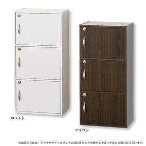 【コンビニ受取対応商品】 鍵付き3段ボックス 鍵付きのシンプルな家具。, おさいふやさん:dd881284 --- abizad.eu.org