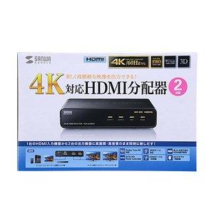 大特価 サンワサプライ 4K2K対応HDMI分配器(2分配) VGA-UHDSP2 美しく高精細なHDMI信号が出力可能!, 羽幌町:00abc088 --- toutous-surfeurs.fr