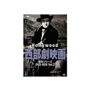 新しい到着 ハリウッド西部劇映画 傑作シリーズ DVD-BOX Vol.2 ハリウッド黄金時代に輝いた、珠玉の西部劇傑作シリーズ!!, パソコンショップ ぱそくる:f60ba125 --- superlite.com.vn