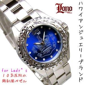 超爆安 LONO ロノ ハワイアンジュエリー 腕時計 LONO レディース 10気圧 ダイバーウォッチ 腕時計 LGA130404 LONO ダイバーウォッチ ロノ ハワイアンジュエリー ダイバーウォッチ LGA130404, カニグン:06931dbd --- showyinteriors.com
